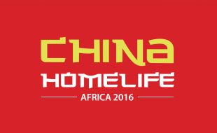 China Homelife Africa 2016 Event Banner