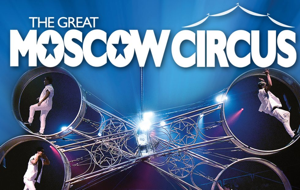 The spectacular circus is back at Suncoast