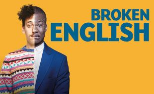 Broken English with Schalk Bezuidenhout and Loyiso Madinga